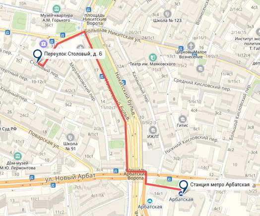 Карта как пройти к Консалтинг-центру Шаг